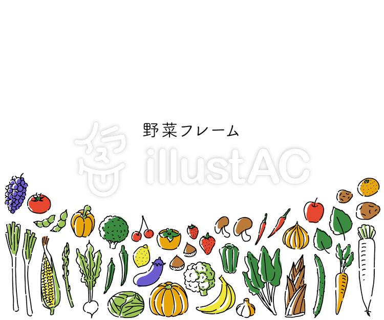 蔬菜框架 | 免费的剪贴画 | illustac