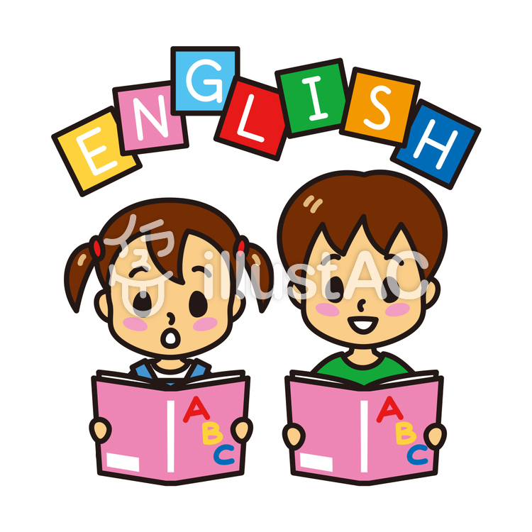 イノシシ 子供 英語