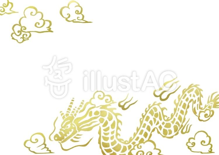 中華 龍 イラスト フリー