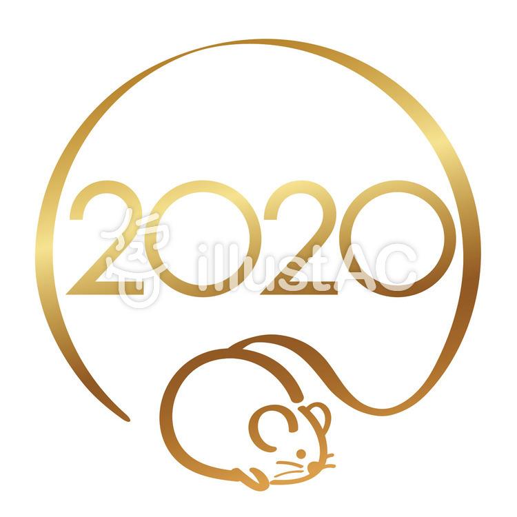 ぐりとぐら 年賀状 2020