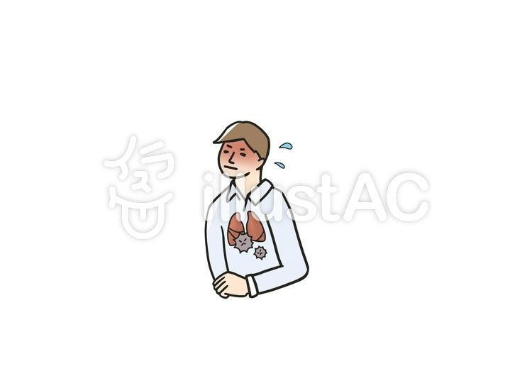 男性肺炎 | 免费的剪贴画 | illustac