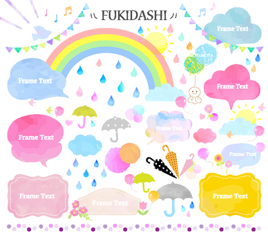 Set of rainy season 雫 clouds rainbow and speech bubble