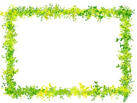 Tatami frame ver29