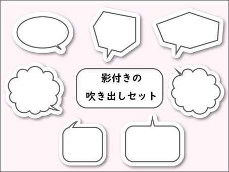 Speech bubble with shadow