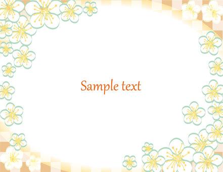Plum Shinonome orange frame