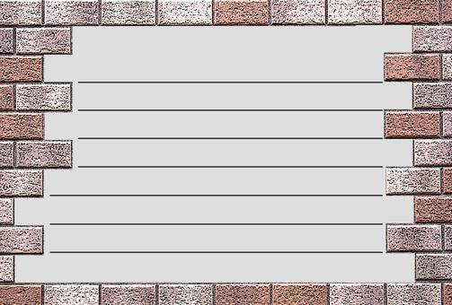 Brick PART 1