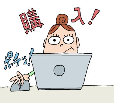 Masumi is in Net ④
