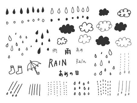 Handwritten rain material 1