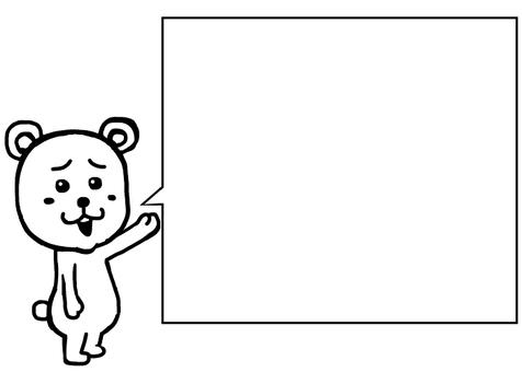 Spike bear Prio