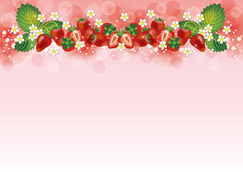 From strawberry background