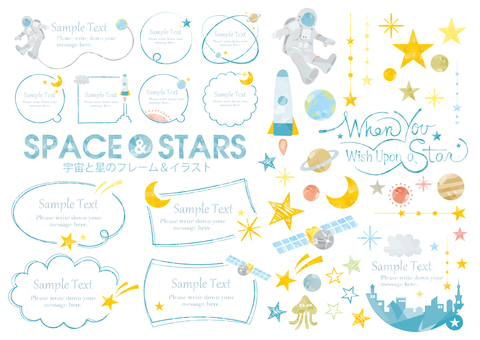 Space and star frame SET