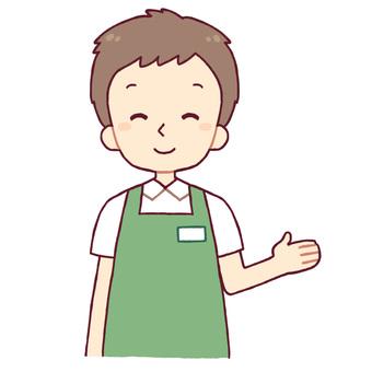 Male clerk