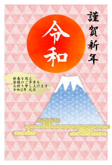 New Year's card 2020 Mt.Fuji and sun scale background 3