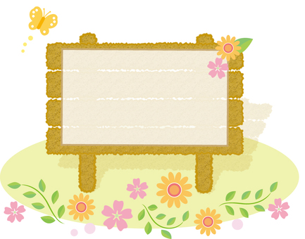 Bulletin Board Information Board
