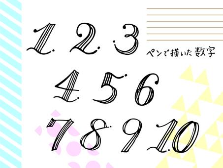 マジックで描いた数字_手描き