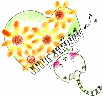 Cat playing the piano - Sunflower