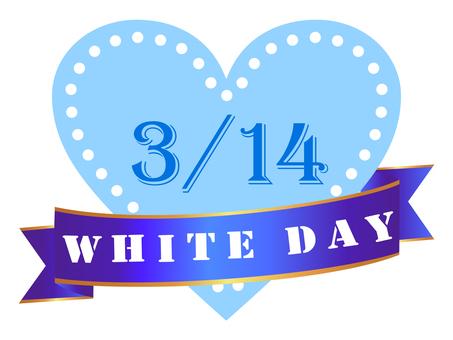 White Day logo 01