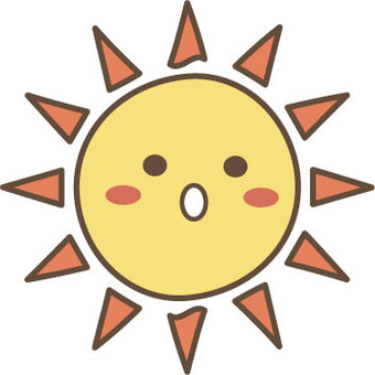 The character of the sun 2