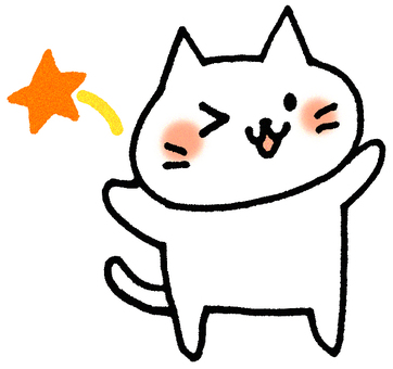Wink cat