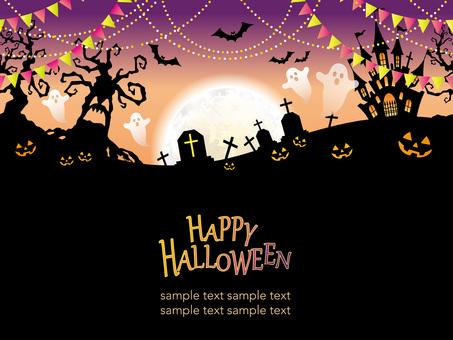 Seamless Halloween Background 6