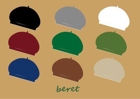 貝雷帽套裝