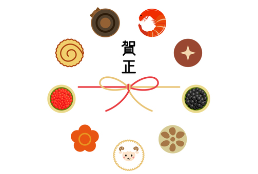【Ai, png, jpeg】 Year-shaped material 83