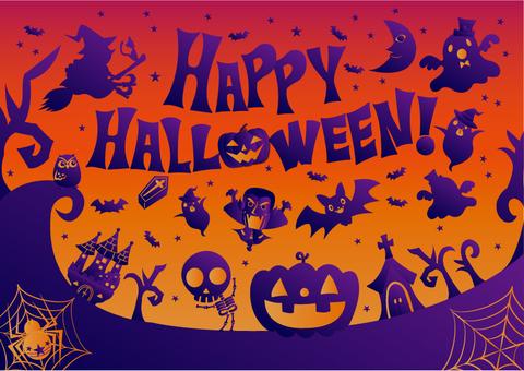 Halloween card gradation