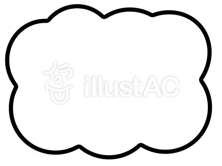 雲形ふきだし(細)のイラスト