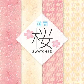 Full bloom cherry swatch set 02