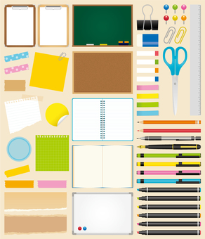 Stationery Office Supplies Set