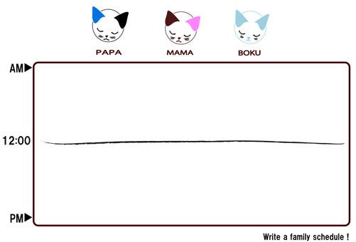 Dad, Mama, my schedule