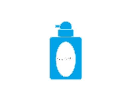 Shampoo title