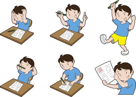 I will study hard