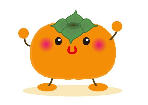 kaki_ looking persimmon 2