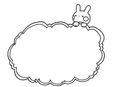 Rabbit and Fluffy Frame 1 1