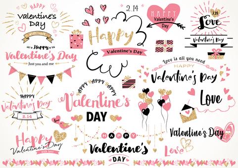 발렌타인 149