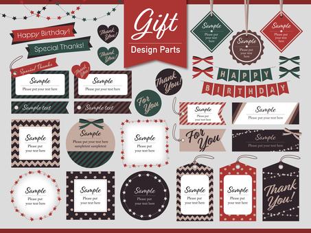 Gift frame set