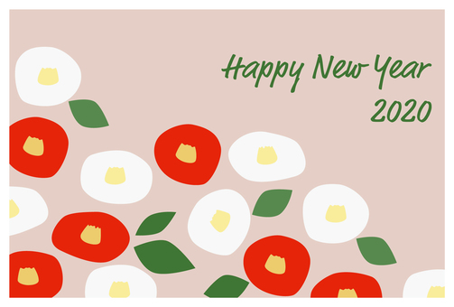 New Year's card 2020