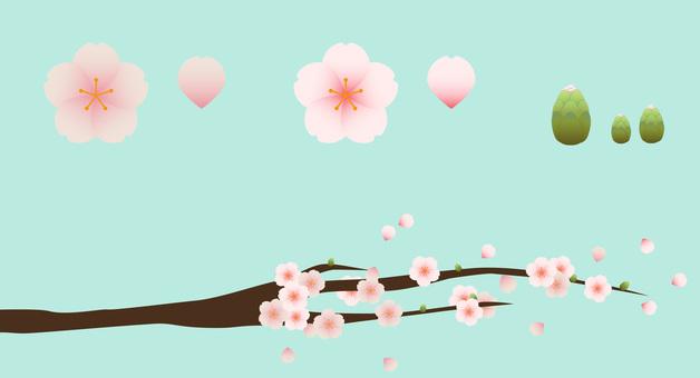 Sakura Parts