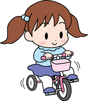 Infant / Tricycle