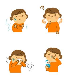 People - influenza -4 pattern set