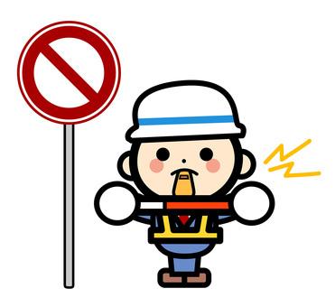 Simple traffic regulation