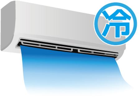 Air conditioner 12