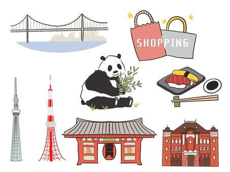 도쿄 관광