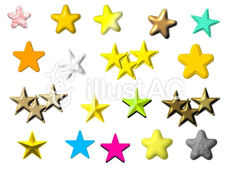 少し立体的なオシャレな星の詰め合わせイラスト No 440462無料