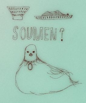Illustration of Summer Somen