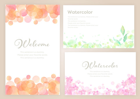 Watercolor material 031 frame set