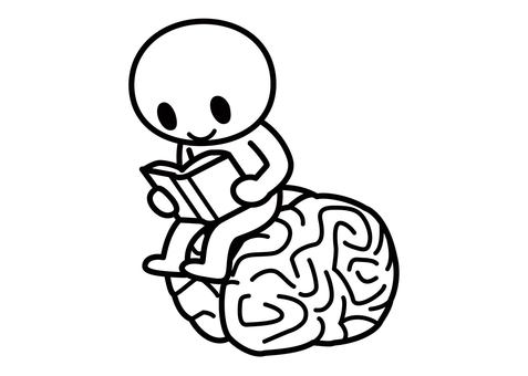Stick man - Train the brain with reading