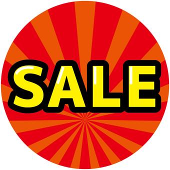 Outstanding sale sale mark