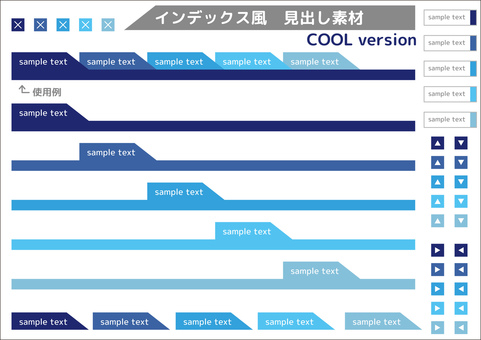 Index style heading material cool ver